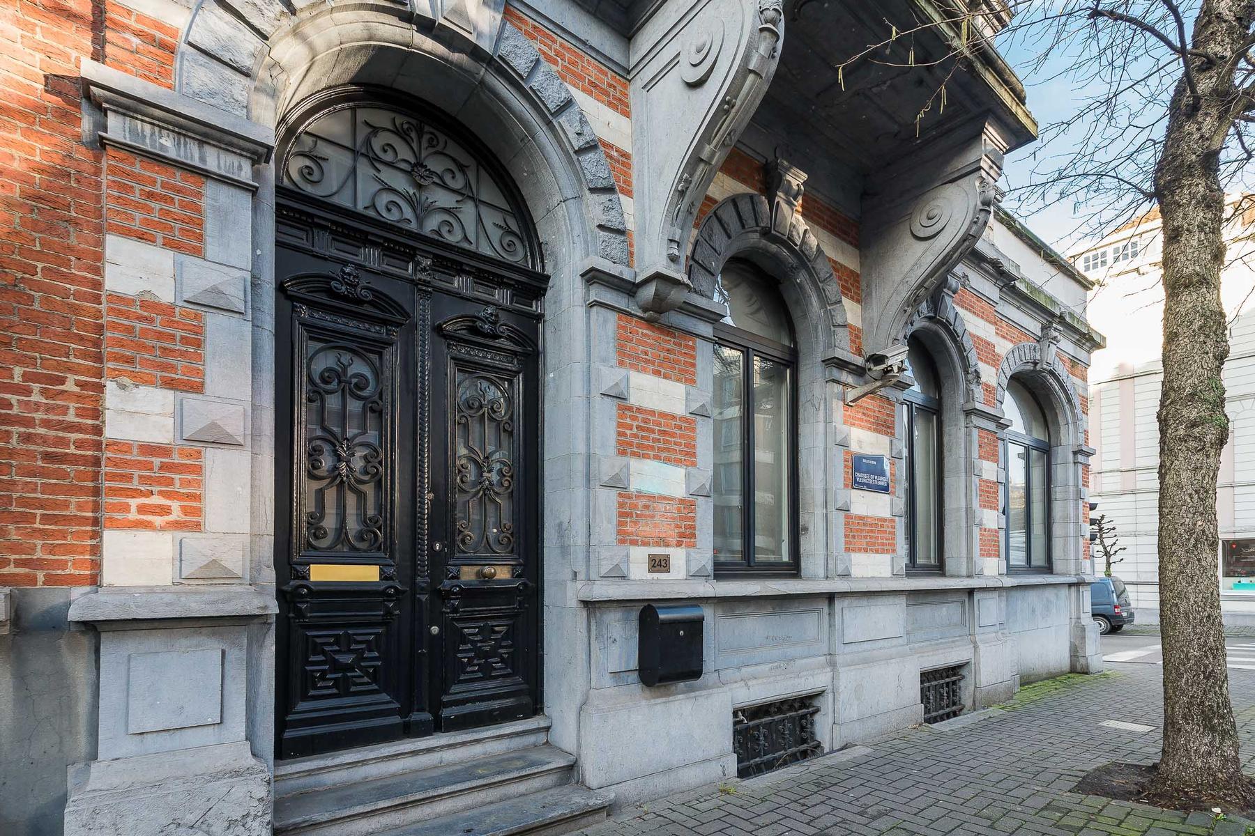 Другая жилая недвижимость для того Продажа на Ixelles I Châtelain Ixelles, Brussels, 1050 Бельгия
