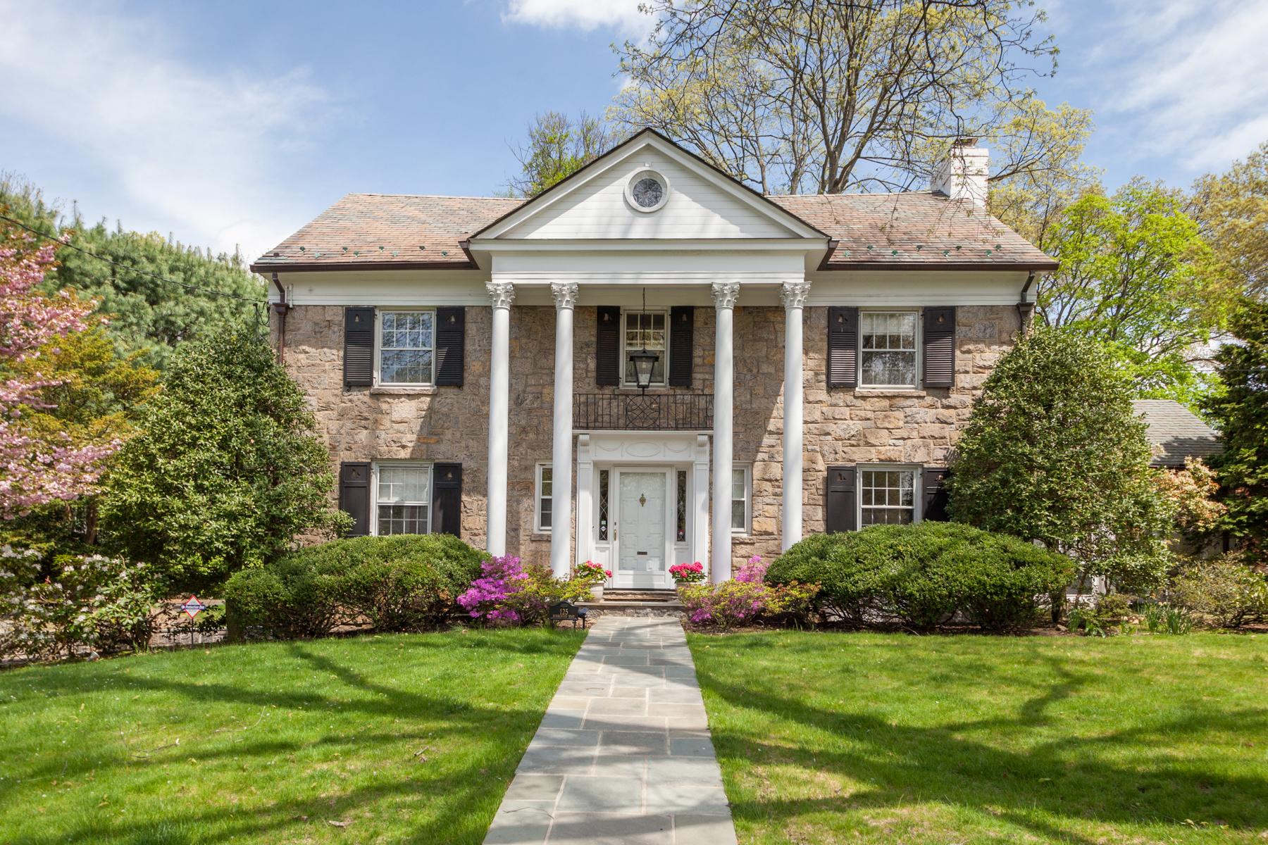 Casa Unifamiliar por un Venta en Welcome To 125 Burkewood Road 125 Burkewood Road Mount Vernon, Nueva York 10552 Estados Unidos